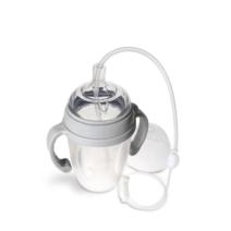 HAAKAA Silicone Baby Bottle & Silicone Feeding Tube Set